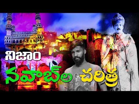 facts of kings of the nizam I history of india I Rectvmystery