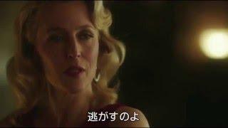 ハンニバル シーズン3 第1話