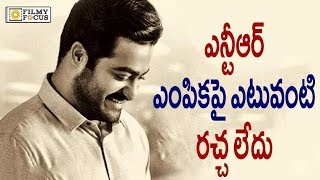 Jr Ntr Winning Nandi Award for Best Actor for Nanaku Prematho and Janatha Garage