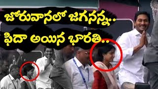 AP CM YS Jagan Visits PassPort Office Visuals | Kodali Nani | Ys Bharathi | Top Telugu Media