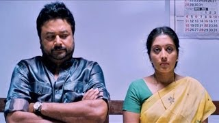 Ustad Hotel - Bharya Athra Pora Teaser | Jayaram | Gopika hot | latest malayalam movie