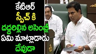 KTR Mind Blowing Speech IN Assembly | Ktr | TS Assembly | Top Telugu Media