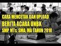 DOWNLOAD-HASIL-UNBK-SMP-2018