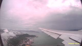 Air Nippon Airways NH873 Hong Kong International Airport Approach and Landing