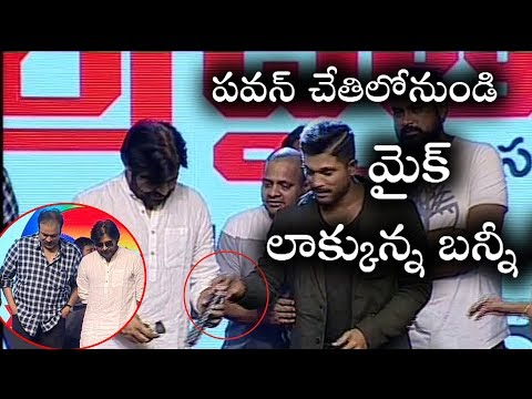 Allu Arjun Speech about  Pawan Kalyan at Naa Peru Surya Thank You India Meet