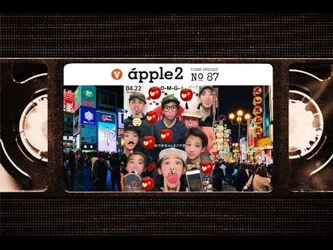 APPLE2 [VHSMAG]