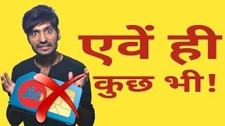 हिन्दी- एवें ही कुछ भी! Block ho jayega apka phone jio sim se! हा-हा-हा