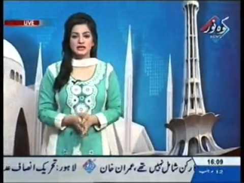 Shazia Mari Jalsa In Khipro City video