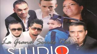 Cheb Mimou 2015 _ Taabtini W Taabek Raha (Compilation SunClair)