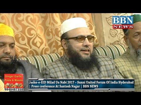 Jashn-e-EID Milad Un Nabi 2017 – Sunni United Forum Of India Hyderabad | Press conference | BBN NEWS