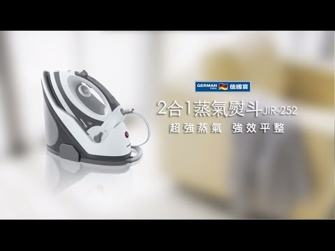 Product Intro: 2-in-1 Cordless Steam Iron