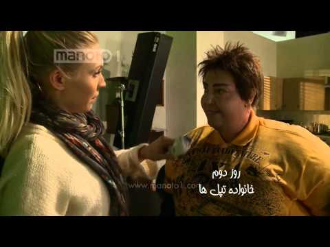 هوتن شو - پشت صحنه / Hootan show - behind the scenes Music Videos