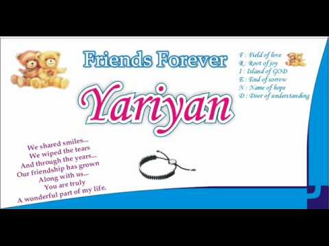 Muhammad Shoaib  Mughal Present....join The Yariyan video