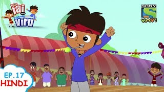 'Sports Day' At Suryanagari - Ep. 17 - प्रिन्स जय और दमदार वीरू (HINDI)