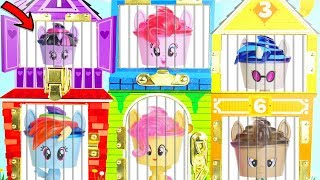 L.O.L. Surprise! Dolls My Little Pony Cupcake Rescue Blind Bag Balls Litter Box Cry Babysit Unboxed!