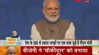 "Taal Thok Ke :PM Modi At BJP's ""Main Bhi Chowkidar "" Event"