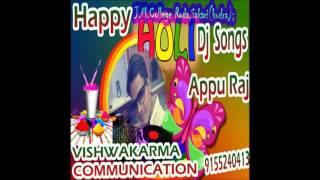 download lagu Aso Aaiha Khele Holi Dj Mp3 2017 gratis