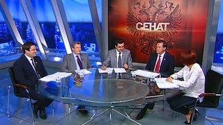 Россия 24. Программа «Сенат»: Фонд капитального ремонта: как должна работать программа