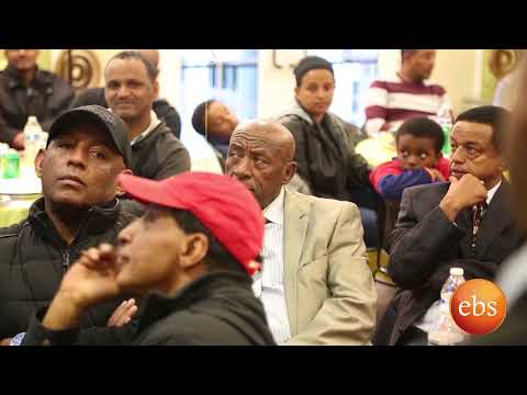 Sport America: Coverage on Ethio Silver Spring Soccer Academy/ Season Ending Ceremony
