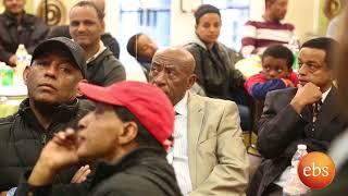 Sport America: Coverage on Ethio Silver Spring Soccer Academy/ Season Ending Ceremony