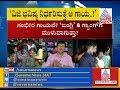 Duniya Vijay Fate Decided On Maruthi Gowda Severe Injuries
