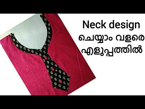 Kurti neck design malayalam
