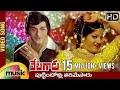 download lagu Puttintollu Tharimesaru Video Song | Vetagadu Telugu Movie Songs | NTR | Sridevi | Mango Music gratis