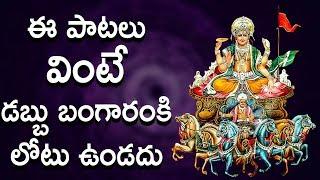 రోజు ఈ నామాన్నీ వింటే మీరు కుబేరులవుతారు | HARI STHOTHRAM | Venkateshwara Swamy Bhakthi Songs
