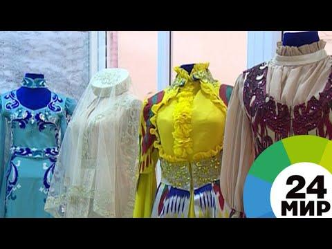 Первый в Таджикистане Дом моды представил коллекцию одежды - МИР 24