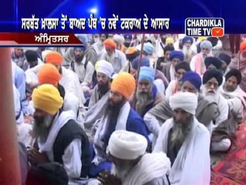 Diwali to be low-key affair in Punjab November 11, 2015