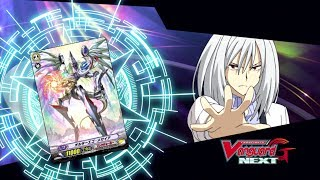 [TURN 28] Cardfight!! Vanguard G NEXT Official Animation - Ibuki's Trial