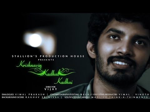 Award Winning Thriller Short Film- K3 - Krishnavin Kadhal Kadhai video
