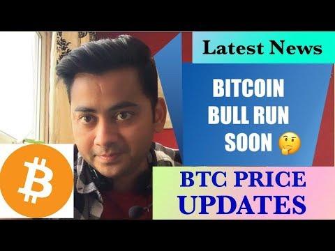 Bitcoin Bull Run Soon Hindi Cryptocurrency Good News Btc Latest price Updates