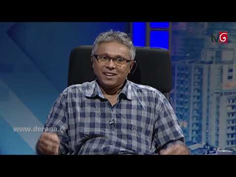 Aluth Parlimenthuwa - 14th November 2018