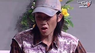 Hài Kịch Mới Nhất - Đầy tớ khôn ngoan - Hài Hoài Linh Cười Vỡ Bụng 2018