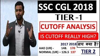 IS SSC CGL 2018 CUTOFF REALLY HIGH? BEST ANALYSIS WITH FACTS