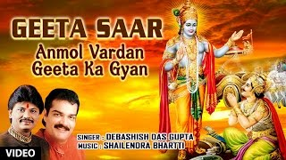 Geeta Saar By Debashish Das Gupta I Anmol Vardan Geeta Ka Gyan
