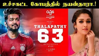Thalapathy 63 Shooting Spot – Nayanthara's Angry