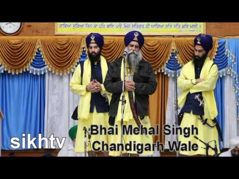 Kavishri Jatha Bhai Mehal Singh Chandigarh Wale at Palatine Gurdwara USA
