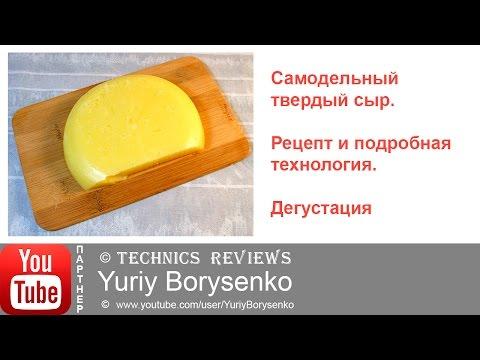давность сыр пармезан рецепт приготовления гидроизоляционный наплавляемый