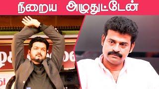 Vijay Fans இப்படி பண்ணுவாங்கனு எதிர் பார்கல | Prem Opens Up | Sarkar