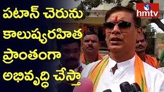 Patancheru BJP Candidate Karunakar Reddy Election Campaign in Jinnaram   hmtv