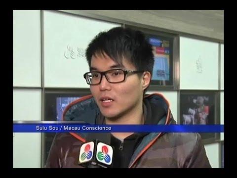 This is MACAU, not AOMEN (TDM english news 2014/02/13)
