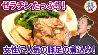 新宿 - くずし割烹が味わえる、若い人にも人気な日本酒バル! (1/3)