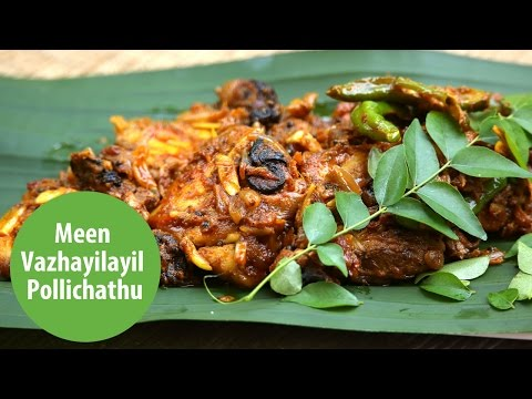 Meen Vazhayilayil Pollichathu | Mrs K M Mathew's Recipes | Manorama Online