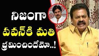 నిజంగా  పవన్కి మతి భ్రమించిందేమో.? | TDP Leader Kotam Reddy Srinivas Reddy About Pawan Kalyan | TV5