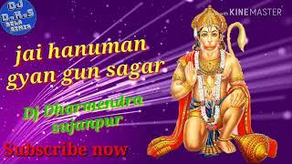 New bhakti remix hindi song-_-jai Hanuman gyan gun Sagar -_-dj Dharmendra sujanpur