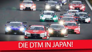 Dream Race: Knaller-Rennen in Fuji! - Super GT & DTM 2019 (VLOG)