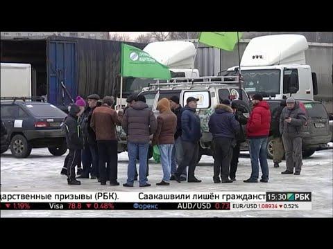 Дальнобойщики устроили акцию протеста на МКАД