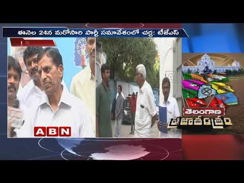 TJS Leader Venkat Reddy face to face over Tcongress Seats Allocation | ABN Telugu